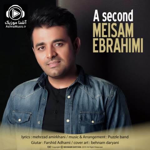 آهنگ میثم ابراهیمی یه ثانیه