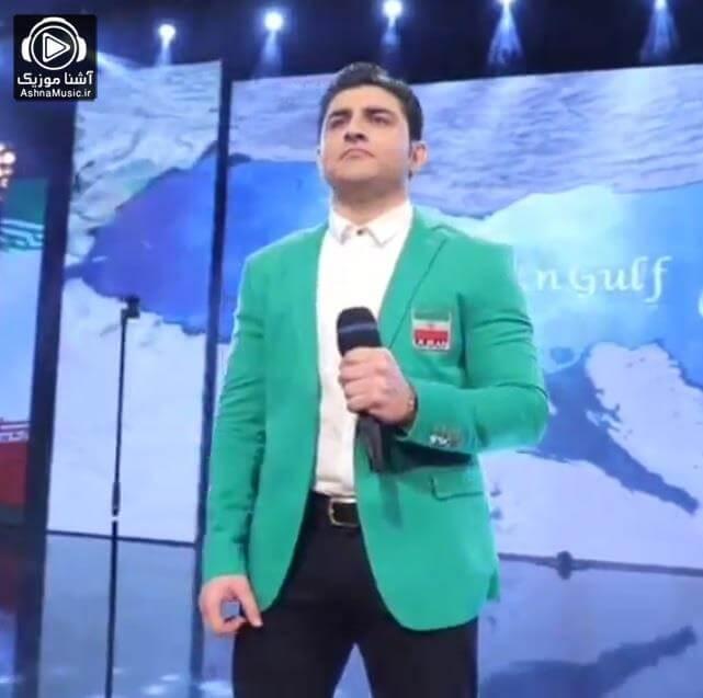 موزیک ویدیو وحید آقاجری خلیج فارس