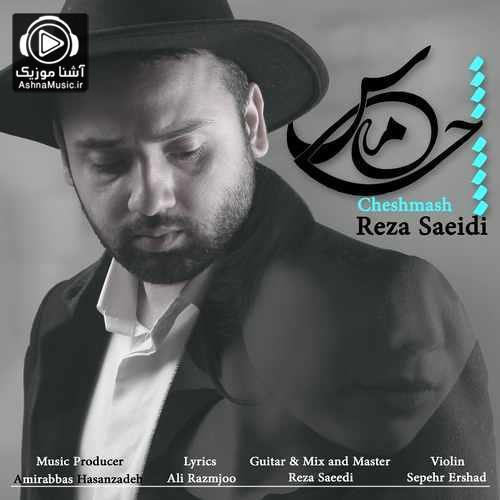 آهنگ رضا سعیدی چشماش