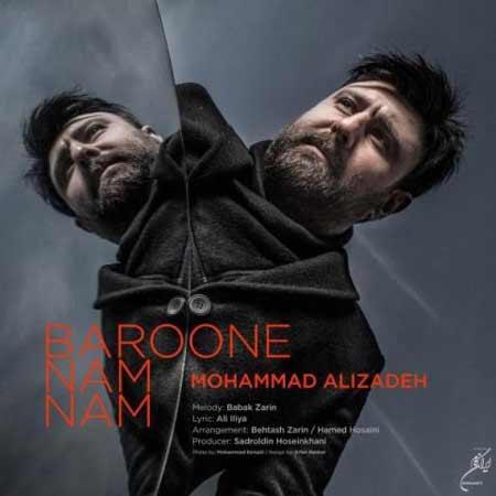 آهنگ محمد علیزاده بارون نم نم
