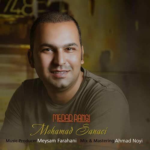 دانلود آهنگ محمد سنایی مداد رنگی