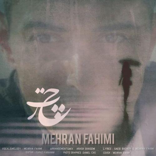 دانلود آهنگ مهران فهیمی چتر ترانه